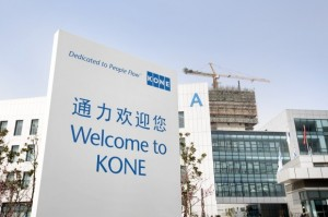 KONE_Park_Kunshan_welcome-620x413